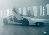 「ミウラ」が復活か? ランボルギーニ「50年前に未来への道を開いた」クルマが復活へ - Lamborghini-Countach_LPI_800-4-2022-1280-0a