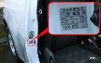 タイヤの空気圧が低すぎるとバーストの可能性もある「スタンディングウェーブ現象」とは? - plate
