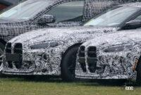 BMW M4のトップモデル「M4 CSL」、540馬力のFRが濃厚に! - BMW M4 CSL 4