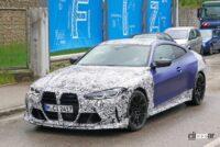 BMW M4のトップモデル「M4 CSL」、540馬力のFRが濃厚に! - BMW M4CSL_002