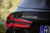 新型「BMW ALPINA XD3」が出力、トルクを向上して2022年上旬に日本上陸! - BMW_ALPINA_XD3_20210916_4