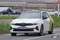 日本市場も狙うオペル アストラ「スポーツツアラー」の開発車両は美しいロングルーフが特徴に? - Opel Astra ST 18