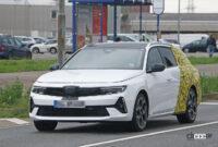 日本市場も狙うオペル アストラ「スポーツツアラー」の開発車両は美しいロングルーフが特徴に? - Opel Astra ST 19
