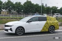 日本市場も狙うオペル アストラ「スポーツツアラー」の開発車両は美しいロングルーフが特徴に? - Opel Astra ST 22