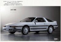 クルマ好きの鏡!総裁選出馬の高市早苗さんに22年も愛されたトヨタ・スープラ(A70型)はこんなクルマ! - sanae_takaichi_supra_a70_05