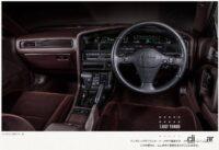 クルマ好きの鏡!総裁選出馬の高市早苗さんに22年も愛されたトヨタ・スープラ(A70型)はこんなクルマ! - sanae_takaichi_supra_a70_08