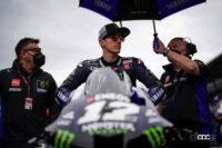 世界最高峰「MotoGP」ヤマハワークスにモルビデリが昇格! ロッシのチームメイトにはベテランのドビツィオーゾ復帰 - 2021yamaha_MotoGP_r101