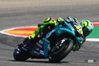 世界最高峰「MotoGP」ヤマハワークスにモルビデリが昇格! ロッシのチームメイトにはベテランのドビツィオーゾ復帰 - 2021yamaha_MotoGP_r133