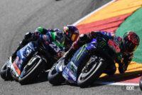 ヤマハがスーパースポーツ「YZF-R1」と「YZF-R6」のレースベース車を発売。予約期間限定の受注生産 - 2021yamaha_MotoGP_r13_01