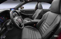 5.0リッターV8エンジン搭載の「レクサス IS 500 F SPORT パフォーマンス」、米国で今秋発売 - Lexus_IS500_F_SPORT_Performance