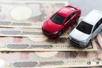 自動車ローン「月々2万円」が最多! 頭金は「100万円以上」から「10万円未満」に激減したワケは? - CAR_LOAN_01