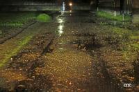 雨天下の「ハイドロプレーニング現象」を起こさないためにはどうすればいい? - gravel-road
