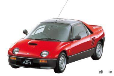 1992年発売のオートザムAZ-1
