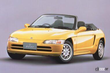 1992年発売のホンダビート、NAながらレスポンスに優れたミッドシップスポーツカー