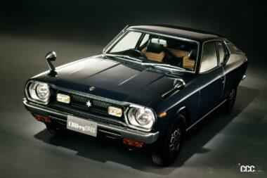 1974年発売の2代目チェリークーペ