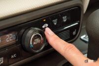 くるますくはエアコンを内気循環で効果を高めて使用する