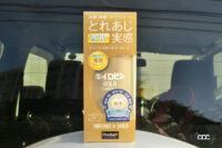 kiirobin gold