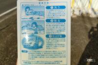 サイドガラスに着く水垢・油膜をクリアにする方法、いったいどうすればいい? - kiirobin gold explanatory drawings