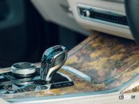 BMW X7 西陣エディション