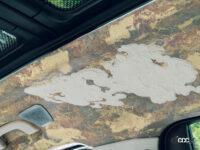 西陣の技術がインテリアに織り込まれた特別な「BMW X7 西陣エディション」が3台限定で発売 - Web