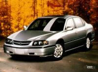 不死鳥シボレー インパラ、3度目の復活はフルEVクーペ!? - Chevrolet-Impala-2000-1280-01