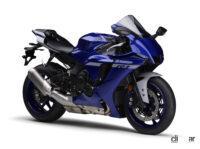 ヤマハがインド向け「YZF-R15」の新型発表!155cc・本格スーパースポーツの日本販売はある?  - 2020_yamaha_yzf-r1_01