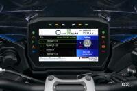 長距離ツーリングがより快適!スズキの大型スポーツツアラー新型「GSX-S1000GT」が登場 - 2021suzuki_gsx-s1000gt_uk_10
