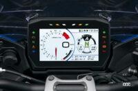 長距離ツーリングがより快適!スズキの大型スポーツツアラー新型「GSX-S1000GT」が登場 - 2021suzuki_gsx-s1000gt_uk_13
