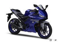 ヤマハがインド向け「YZF-R15」の新型発表!155cc・本格スーパースポーツの日本販売はある?  - 2021yamaha_YZF-R25_ABS_01