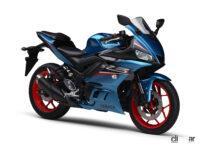 ヤマハがインド向け「YZF-R15」の新型発表!155cc・本格スーパースポーツの日本販売はある?  - 2021yamaha_YZF-R3_01