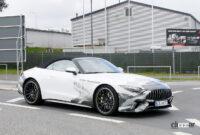 メルセデスAMG SL次期型、「サメ」のような攻撃的フロントマスクがついに露出! - Mercedes AMG SL63 3