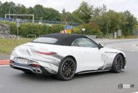 メルセデスAMG SL次期型、「サメ」のような攻撃的フロントマスクがついに露出! - Mercedes AMG SL63 8