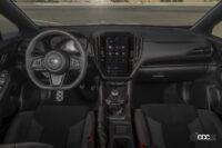 SUVみたいなスバルWRXは売れるのか?樹脂フェンダーモールが賛否両論【週刊クルマのミライ】 - 2022_Subaru_WRX_154