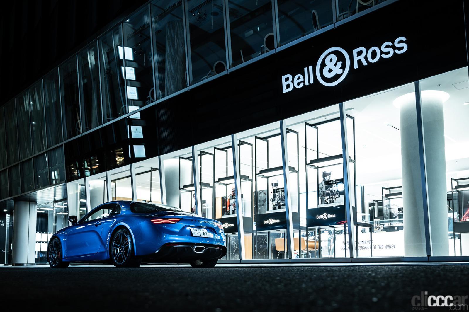 「Bell & RossアルピーヌF1チームのウォッチコレクション」の発売を記念して、アルピーヌA110SをISHIDA表参道に展示