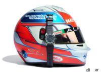 Bell & RossアルピーヌF1チームのウォッチコレクション