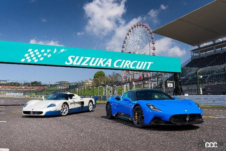 630PS/730Nmを誇るスーパースポーツカーのマセラティ「MC20」が鈴鹿サーキットでシェイクダウン