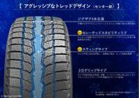 toyo_tire_ 4