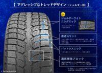 toyo_tire_ 6