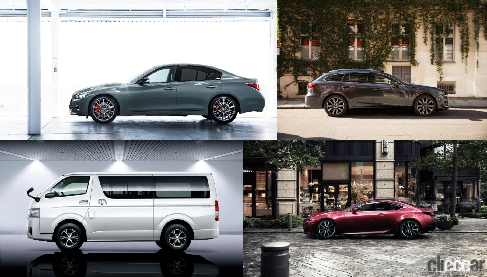 セダン?ワゴン?自動車のボディタイプ、形状、種類、語源について調べてみた