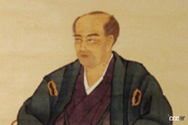花岡青洲肖像画