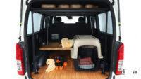 愛犬と車中泊もOK!  ハイエースがベースのフレックス「ドッグバン」はワンちゃんとの旅が楽しい装備が満載 - 2110_FLEX_DOGVAN01