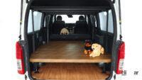 愛犬と車中泊もOK!  ハイエースがベースのフレックス「ドッグバン」はワンちゃんとの旅が楽しい装備が満載 - 2110_FLEX_DOGVAN02