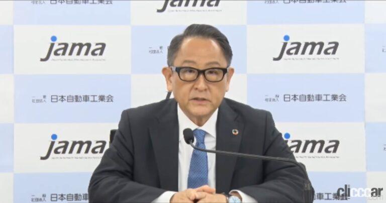 自工会会長としての豊田章男氏