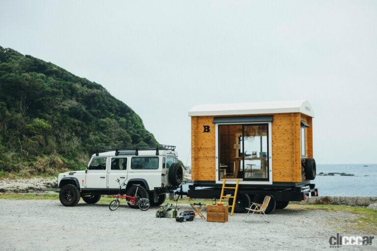 住宅ブランドのベスが発売した走るログ小屋