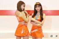 ゴールド&オレンジでマシンのカラーを完全再現なENEOS GIRLS-ファイナリストコスチューム紹介【日本レースクイーン大賞2021】 - eneos004