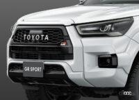 """トヨタ・ハイラックスに1900mmのワイドボディが際立つ「Z""""GR SPORT""""」が追加 - TOYOTA_hilux_20211008_6"""