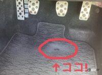 元SKE48梅本まどかが、愛車86初めての車内掃除で見つけちゃったものとは?☆うめまど通信vol.58 - MadokaUmemoto_02