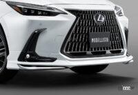新型レクサスNXを煌びやかさに演出する「モデリスタ」のエアロパーツ、20インチアルミホイールが新登場 - Lexus_NX_MODELLISTA_20211010_7