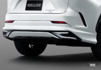 新型レクサスNXを煌びやかさに演出する「モデリスタ」のエアロパーツ、20インチアルミホイールが新登場 - Lexus_NX_MODELLISTA_20211010_8