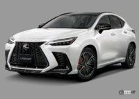 """新型レクサスNXを、よりダイナミックなスタイリングに変身させる""""F SPORT PARTS""""が登場 - Lexus_NX_TCD_20211010_3"""